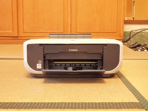 A Canon inkjet printer.